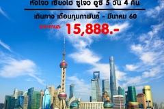 จีน_9432