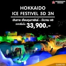 ญี่ปุ่น 2017_3249